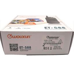 Радиостанция носимая Wouxun ET-588U 3Вт (400-470 МГц) Акб 1200 mAh - фото 10