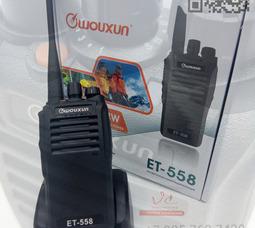 Радиостанция носимая  Wouxun ET-558U 4 Вт (400-470 МГц) Акб 2200 mAh - фото 12