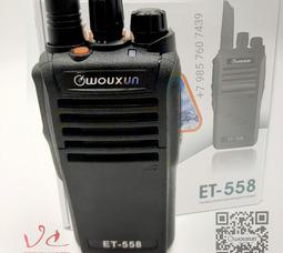 Радиостанция носимая  Wouxun ET-558U 4 Вт (400-470 МГц) Акб 2200 mAh - фото 3