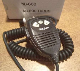 Тангента для MegaJet 600/600Турбо  - фото 1