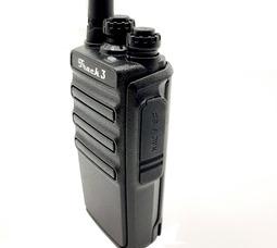 Портативная радиостанция  Track-3 UHF(400-470 МГц)  Li-on  3,7В  1800мАч - фото 3