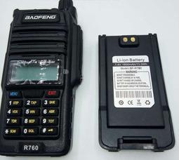 Портативная рация BaoFeng BF-R760 IP-67 Портативная радиостанция - фото 3