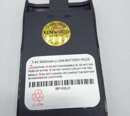 Аккумулятор BP-62LH Li-on 7, 4v 3000mAh