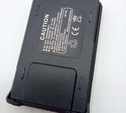 Аккумулятор KNB LB-75L Li-on 7.4v 2200mAh