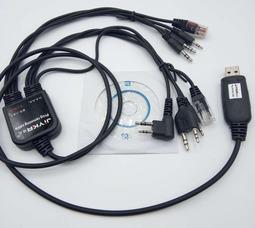 фото Универсальный USB программатор для радиостанций