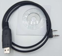 фото KPG-46UM Программатор на Kenwood USB