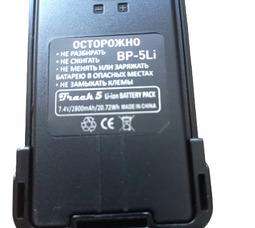 BP-5 Li-on 7.4в 1800мАч для рации Track5 - фото 2