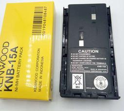 Аккумулятор KNB-15A АКБ ТК-2107 / 3107 Ni-Mg, 7.2v, 2300mAh