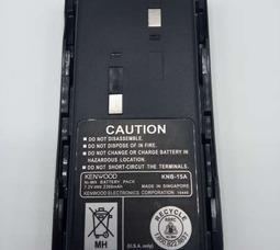Аккумулятор KNB-15A АКБ ТК-2107/3107 Ni-Mg, 7.2v, 2300mAh - фото 2