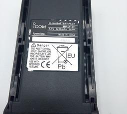 фото Аккумулятор BP-232Н Li-on 7,4в 2250мAh АКБ для Icom