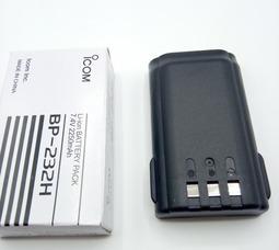 Аккумулятор BP-232Н Li-on 7, 4в 2250мAh АКБ для Icom - фото 2
