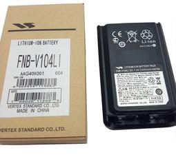 FNB V104 Li-on 7.4 2300 аккумулятор для VX231 - фото 1