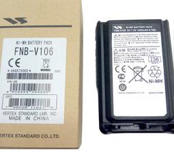 FNB-V106 Ni-Mg 7.2в 1200мАч для VX231  - фото 2