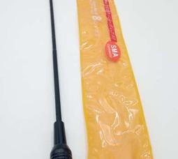 Diamon NA-771 VHF/UHF Двухдиапазонная антенна (папа)  - фото 3