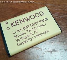 Портативная рация Kenwood ТН-F6 Smart 430-470 МГц Портативная радиостанция - фото 4