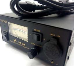 Vector PS30 20А 220 / 13.8V Импульсный нерегулируемый блок питания - фото 1