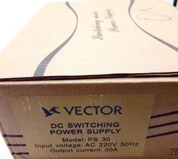 Vector PS30 20А 220 / 13.8V Импульсный нерегулируемый блок питания - фото 4