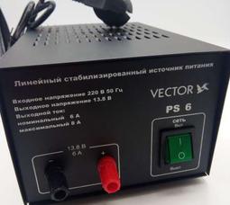 фото Vector PS6 6А 220/13.8V линейный стабилизированный блок питания