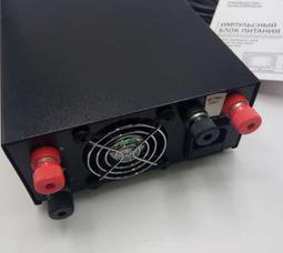 Vector DWC30WIN 20A 220/13.8V Импульсный регулируемый стабилизированный блок питания - фото 3