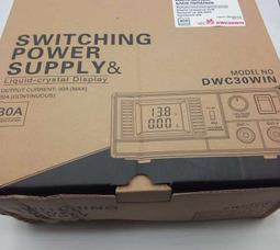 Vector DWC30WIN 20A 220/13.8V Импульсный регулируемый стабилизированный блок питания - фото 5