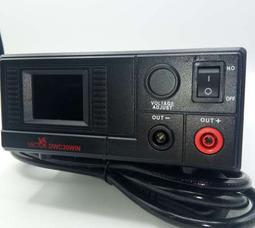 Vector DWC30WIN 20A 220/13.8V Импульсный регулируемый стабилизированный блок питания - фото 6