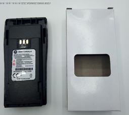 NNTN4851 для Motorola CP - фото 1