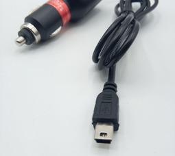 З / Уавто для навигатора mini-USB 5в 2А
