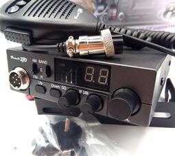 Автомобильная радиостанция Track 270 СВ27 МГц, 8 Вт, 12 / 24В