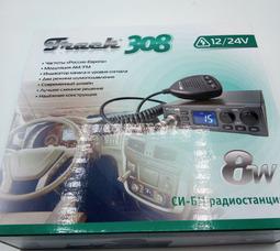 Автомобильная радиостанция Track 308 СВ27 МГц, 8 Вт, 12/24В   - фото 8