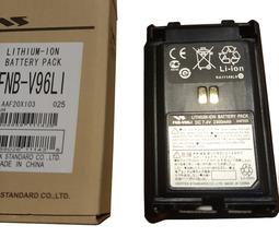 FNB-V96Li-on 7.4в 2400мАч для Vertex Standard серии VX-351, VX-354 - фото 5