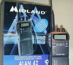 автомобильная радиостанция Alan 42 - фото 2