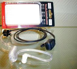ТA-3240 гарнитура скрытого ношения с воздуховодом Kenwood - фото 1