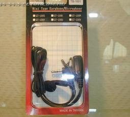 ТА 1001 РТТ – гарнитура с кнопкой РТТ+микрофон - фото 3