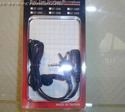 ТА 1001 РТТ – гарнитура с кнопкой РТТ+микрофон для YAESU - фото 1