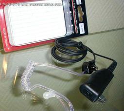 TA 4041 гарнтиура скрытого ношения с воздуховодом для Alinco