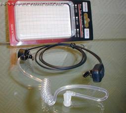 ТA-3240 гарнитура скрытого ношения с воздуховодом для Alinco