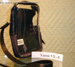 Чехол Sh-5R для Yaesu VX 5R - фото 1