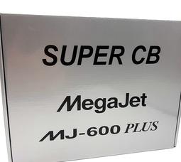 автомобильная радиостанция Megajet MJ600 Plus - фото 7