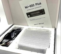 автомобильная радиостанция Megajet MJ600 Plus - фото 8