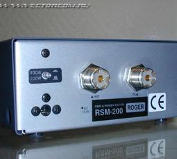 ROGER RSM 200 1,8 – 160 МГц, 200 – 400Вт - фото 3