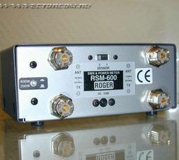 ROGER RSM 600 1,8 – 160, 140-525 МГц, 200 – 400Вт - фото 4